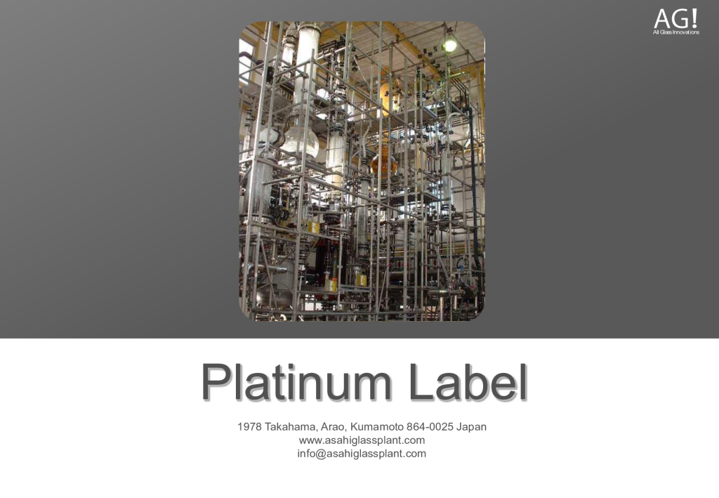 thumbnail of Platinum_Label
